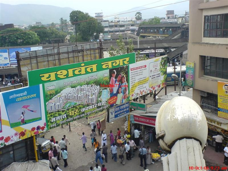 Virar Station Aerial View