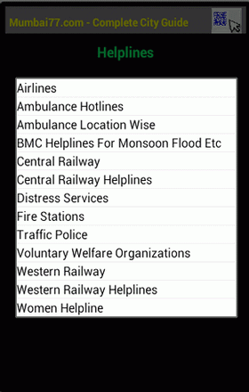 Helplines On Android
