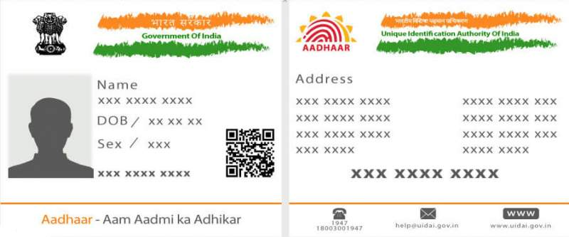 uidai aadhar update center