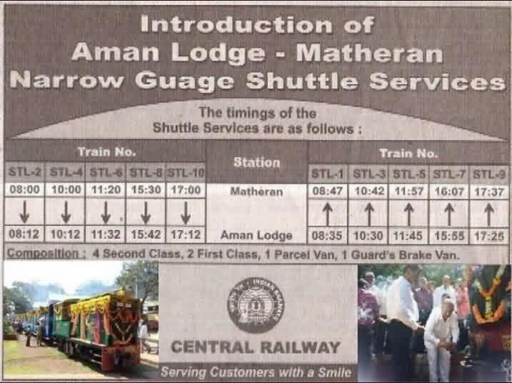 New Shuttle Trains at Matheran