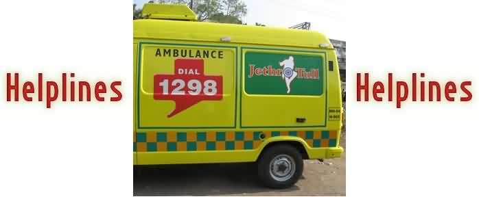 Ambulance Helplines Mumbai