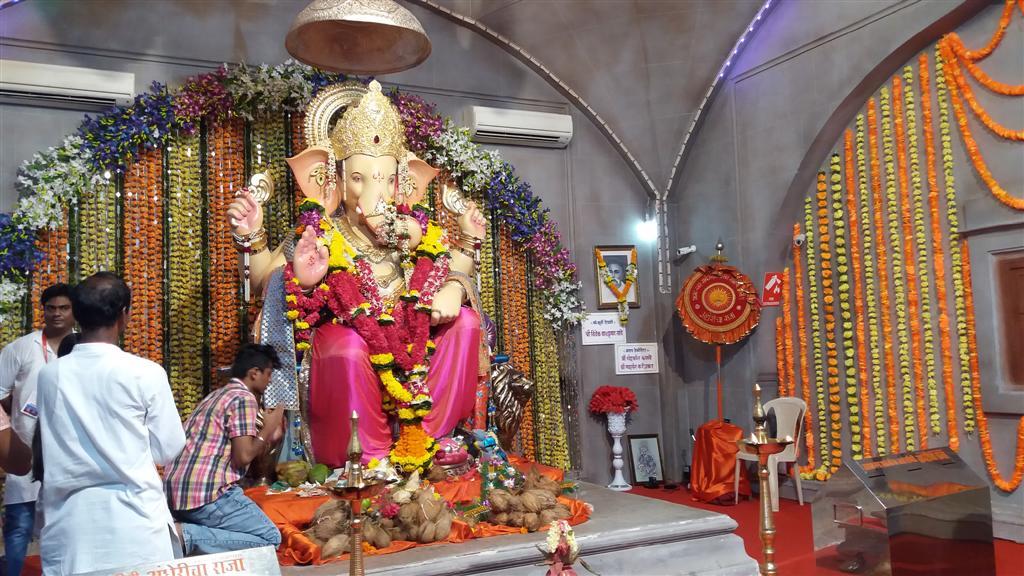 Andhericha Raja Ganpati