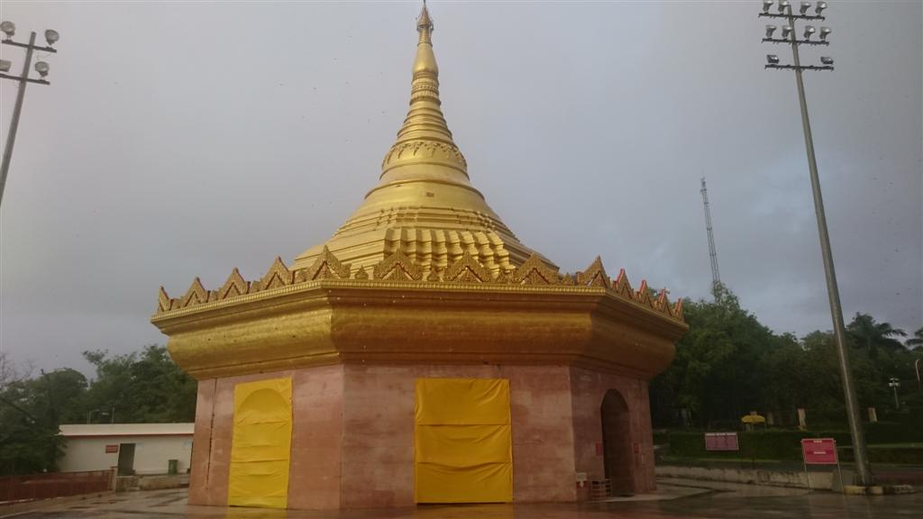 Another Golden Structure