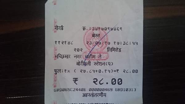 BEST Bus Ticket