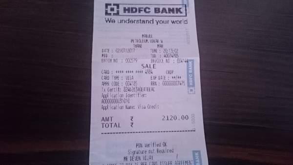 Bank ATM Receipt