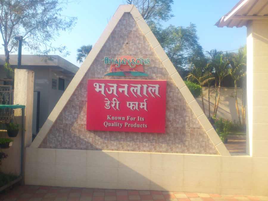 Bhajanlal Branding