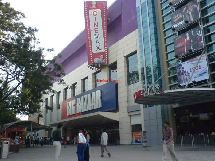 Kandivali Big Bazaar