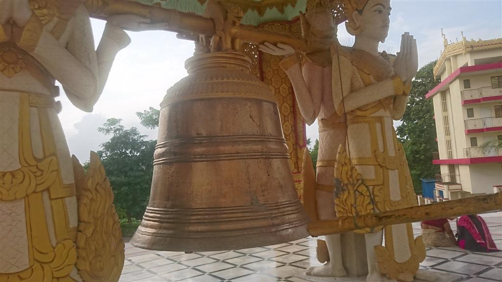 Big Bell with Bamboo Stick