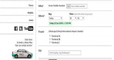 Sample Form For Airport Car Booking