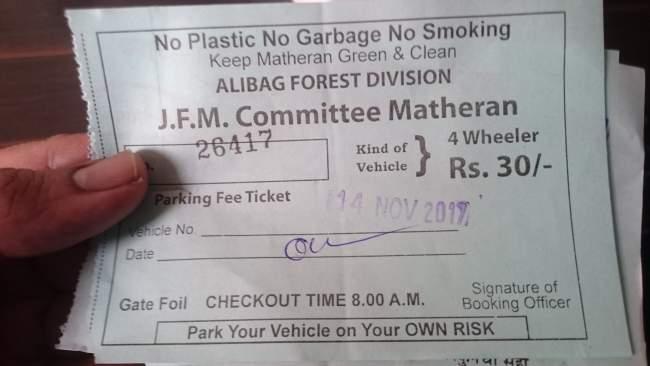 Dasturi Car Parking Receipt
