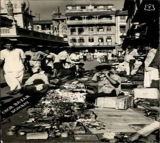 Chor Bazaar Old Mumbai