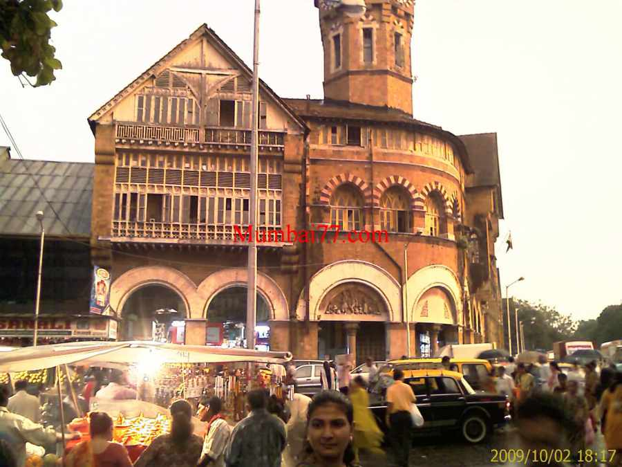 Crawford Market From Outside