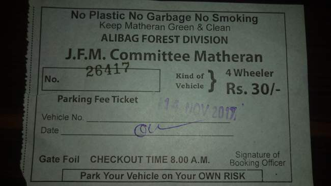 Dasturi Car Parking Receipt
