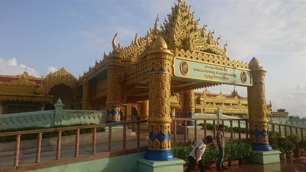 Dhamma Pattana Vipassana Centre