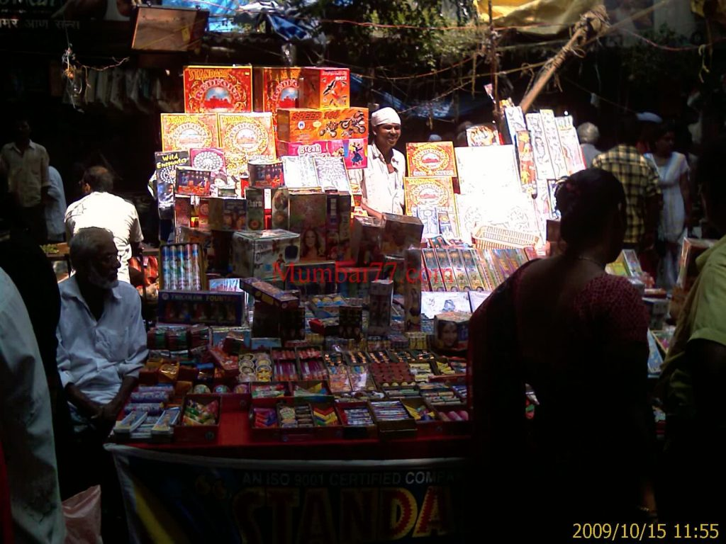 Diwali Crakers Shop
