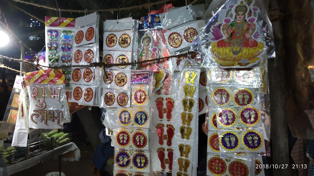 Diwali Shub Labh Stickers