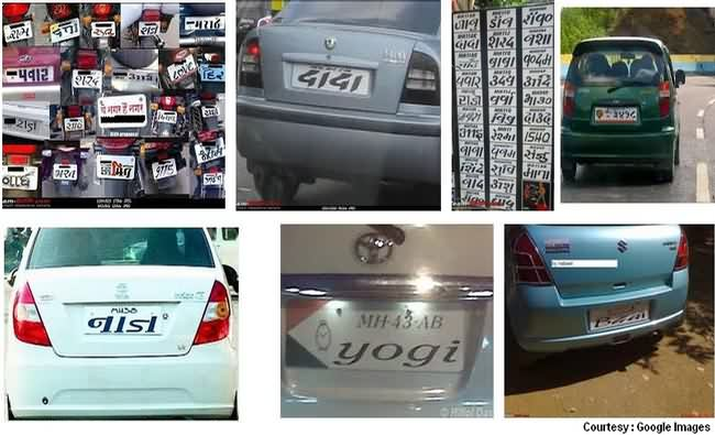 Vehicle Number Plates Rules and Guidelines - Traffic Police Mumbai