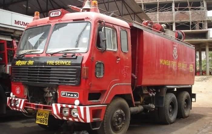 Fire Brigade in Mumbai