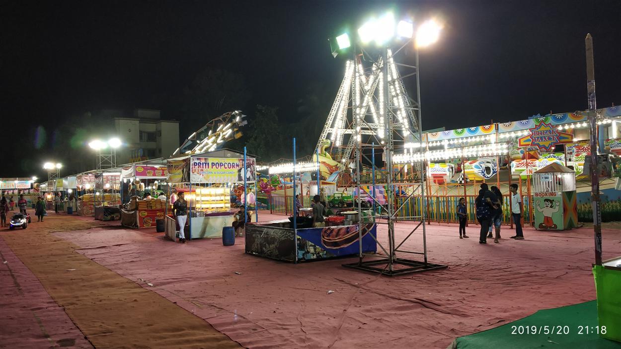 Fun Fair Inside View
