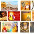 Guru Nanak Jayanti (Gurupurab)