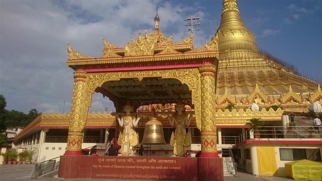 Huge Bell of Dhamma