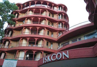 Iskcon Logo On Temple