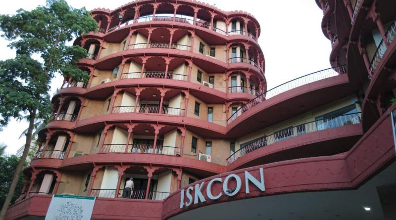 Iskcon Logo On Temple