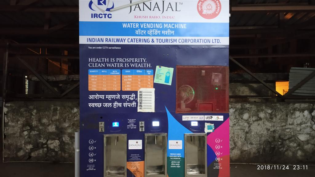 Janajal Water Vending Machine
