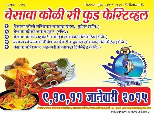Versova Koli Fish Festival