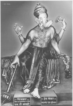 Lalbaugcha Raja Year 1937