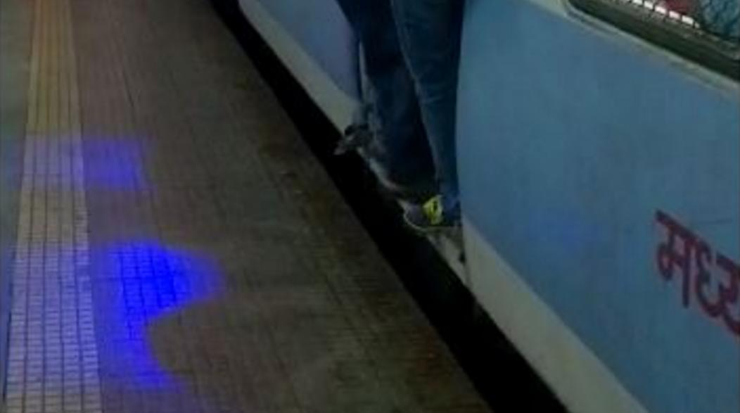 Blue Light Reflection on Platform
