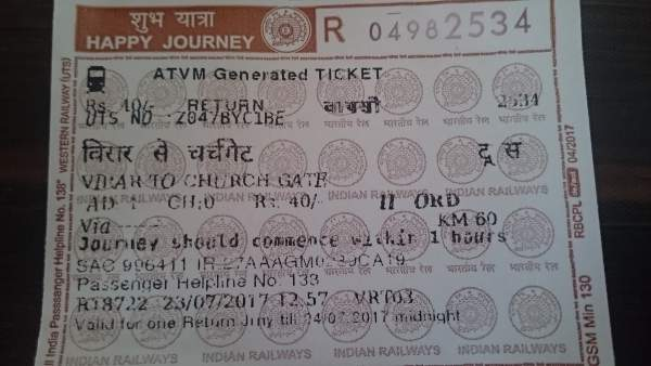 Local Train Ticket