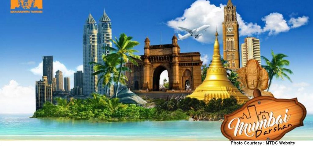 MTDC Tourism