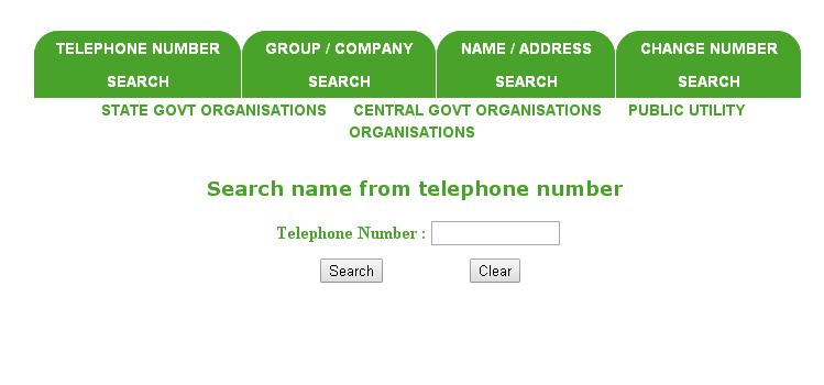 MTNL Search By Phone Number