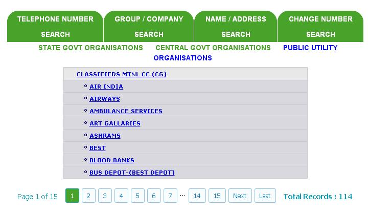 MTNL Search By Public Utility Organization
