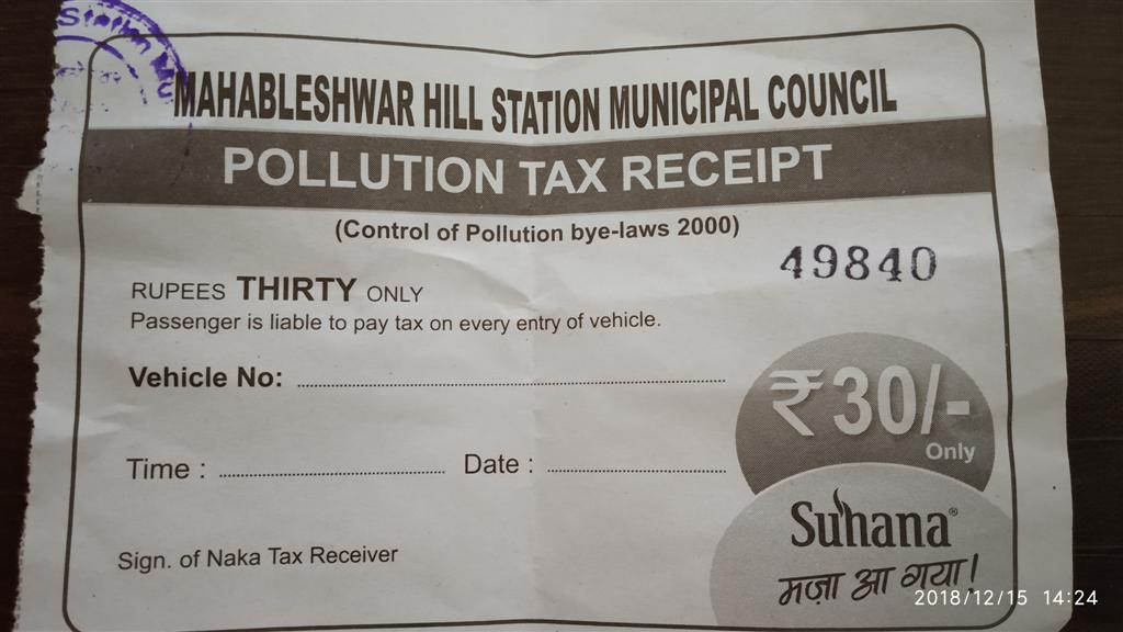 Mahabaleshwar Pollution Tax Receipt