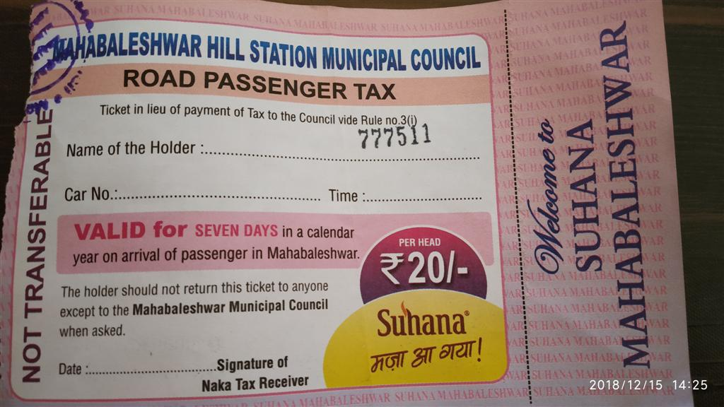 Mahabaleshwar Road Tax Receipt
