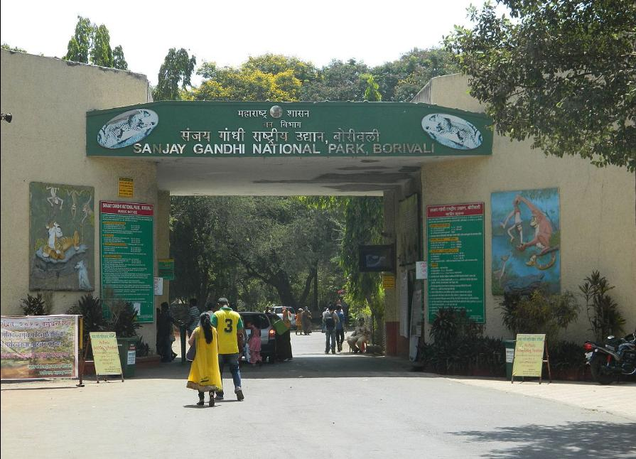 Park Main Entry Gate National Highway