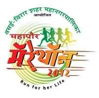 Vasai Virar Mayor Marathon Race Logo