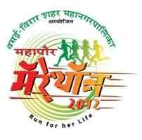 Vasai Virar Mayor Marathon Race Logo