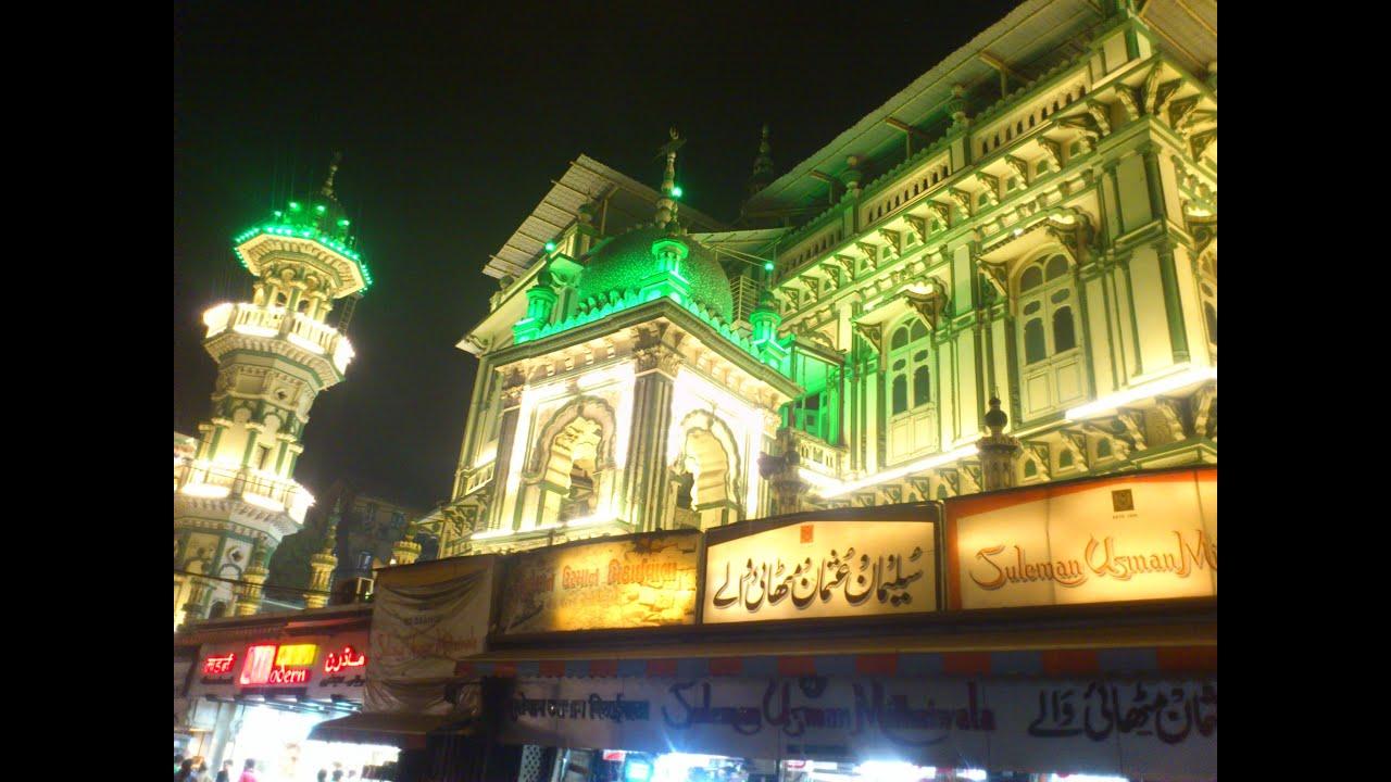Minara Masjid Mohammed Ali Road