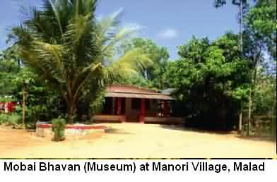 Mobai Bhavan Museum