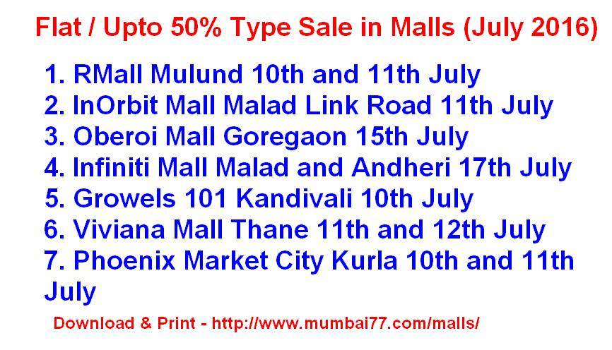 Monsoon Sale 2016
