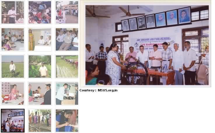 NGO MSVS in Mumbai