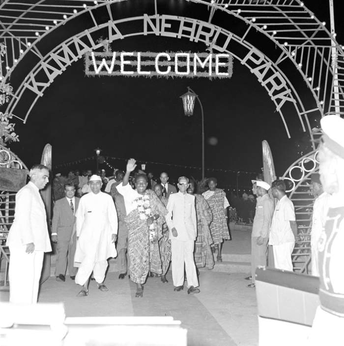 Old Kamla Nehru Park