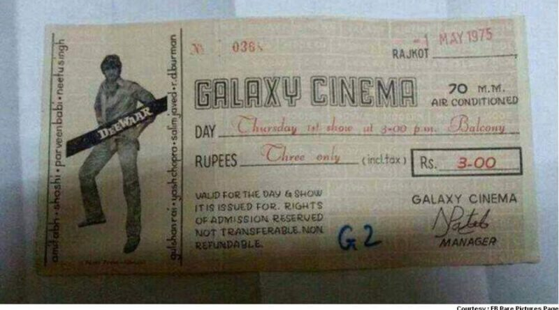 Rare Old Movie Ticket