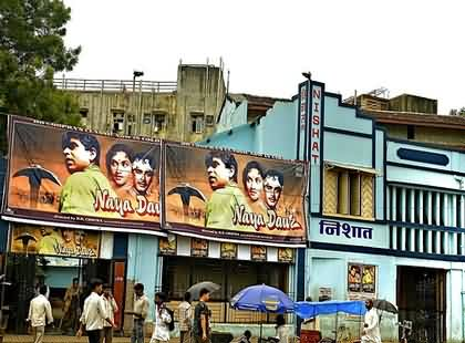 Old Nishat Talkies at Grant Road