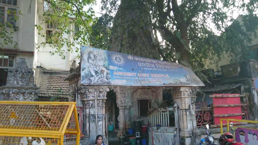Old Shiva Temple