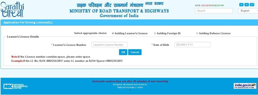 Online Appointment For Permanent License