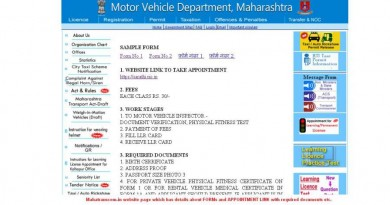 Mahatrans Website Online Details